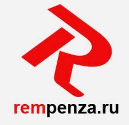 Ремпенза